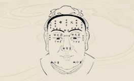 脸上有疤运势很差,是真的吗?